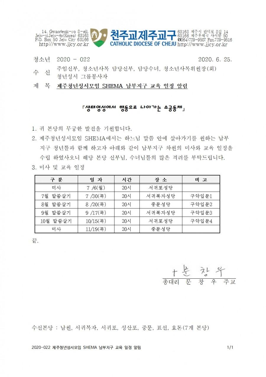 65cc7059449385bfd49adb742c8aaba1_1593046002_03.jpg