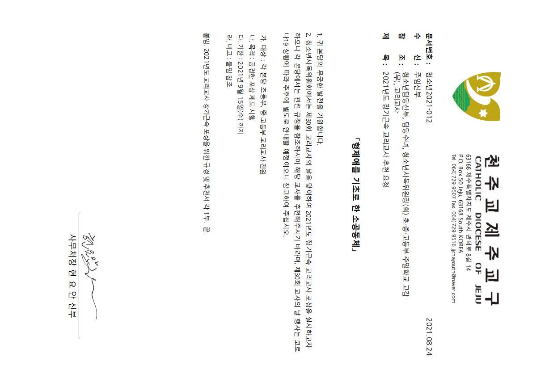 194b99be585d6a51e23ccf438db9ecbd_1630888057_63.JPG